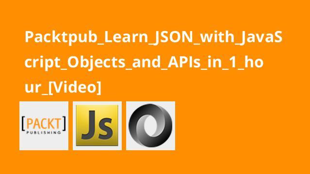 آموزشJSON با API و آبجکت های جاوااسکریپت در یک ساعت